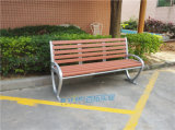 戶外公園座椅公園小區塑木公園座椅防腐靠背公園椅