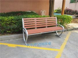 户外公园座椅公园小区塑木公园座椅防腐靠背公园椅