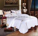 酒店牀上用品北京酒店牀上用品酒店客房牀上用品廠家