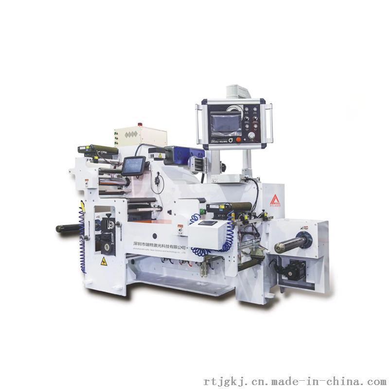 PE包裝袋易撕線鐳射切割機 鐳射打孔機 塑料膜打孔設備