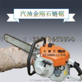 50公分汽油金刚石链锯 石材切割混凝土切割