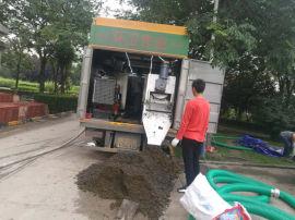 江苏无害化自动粪便处理车 淤泥处理车 多功能吸污车