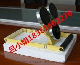 美国引水梯固定器黄磁铁船用引水员吸盘询问18361662276