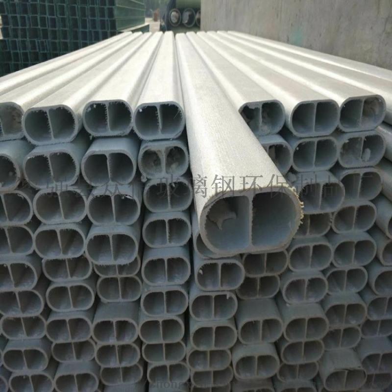 枣强众信玻璃钢厂**玻璃钢拉挤型材 玻璃钢檀条