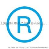 医药化工电子机械行业商标注册
