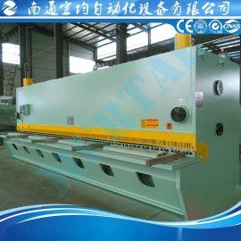 QC11Y剪板机 液压剪板机 数控剪板机 剪板机
