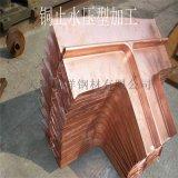 定尺銅排 非標銅板 止水銅板 紫銅板加工