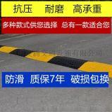 新郑橡胶减速带生产厂家