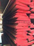 FSC榉木板材