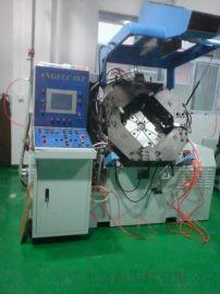 锌合金压铸模具(U2压铸机)