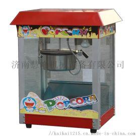 潍坊王子经济型电热爆米花机