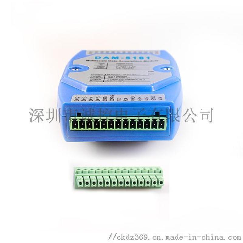 激光切割机常用模拟量输入模块DAM-7041