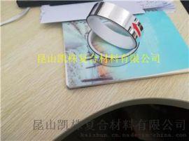 OPP镀铝膜PET镀铝膜2丝银色镀铝膜印刷镀铝膜