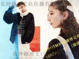 长沙模特公司_工作签证外籍模特