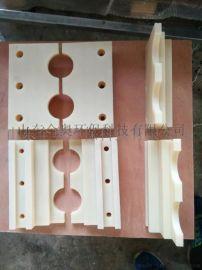 聚乙烯护板 高分子热 菜板 支撑板条加工定制