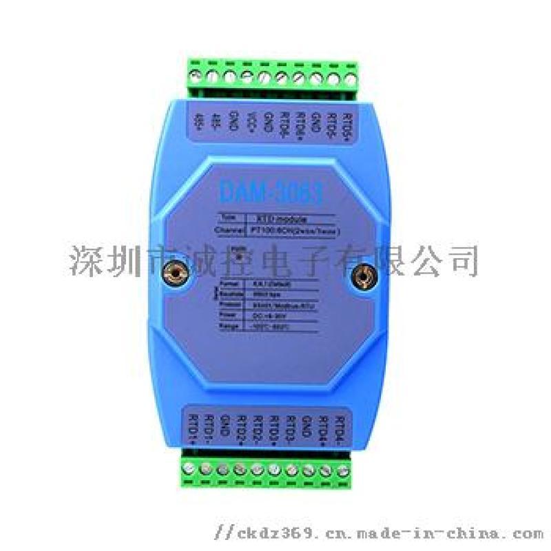闭环控制系统PT100热电阻温度采集模块