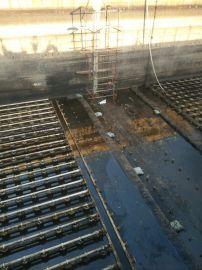 污水池伸缩缝补漏堵漏有什么办法