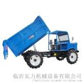 柴油四驅農用果園液壓翻鬥自卸運輸拖拉機