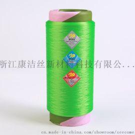 康洁丝  聚酯涤纶包纱   纱线   纤维   涤纶