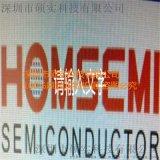 HS10N65 N沟道增强型场效应晶体管