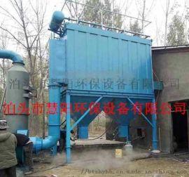 小型锅炉除尘器-锅炉除尘设备-小型燃煤锅炉除尘器