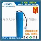 3.7v1200mah充电锂电池充电电池18650