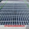 热镀锌钢格板 塑料钢格板 平台钢格板