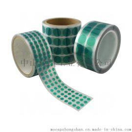 遮蔽胶带 耐高温圆点胶片 聚酯纤维