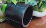 陕西铜川 高密度聚乙烯PE 专用生产