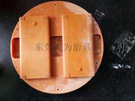 供应方电木研磨