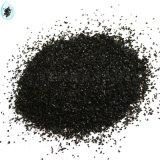 6-12目椰壳活性炭 净水净气专用椰壳炭
