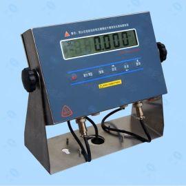 宏力带485通讯接口的本安型防爆仪表化工厂不锈钢平台称重防爆秤