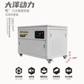 选型大泽动力40KW静音汽油发电机TOTO40 三相380V 单相220V