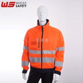 高能见度工作服 阻燃防静电保暖服 定制高能见度工作夹克