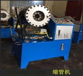 湖北荆门市DSG钢管缩管机全自动焊管机厂家