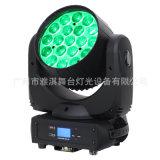 19x15W LED变焦摇头染色灯
