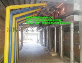 泡花碱窑炉熔块炉天然气改造PLC控制节能环保**