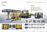 天津津达通生产噪音小的砖机