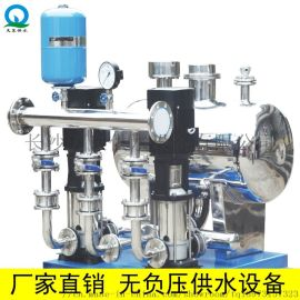 无负压无塔供水设备,无负压给水不锈钢,生活二次供水