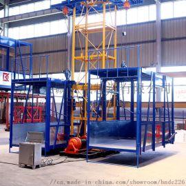 单柱双笼货梯  工地用垂直运输物料提升机
