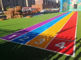 绿之洲幼儿园彩虹跑道草高25mm人造草坪