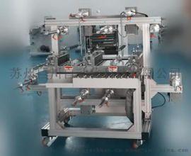 三工位贴合机、复合机、覆膜机