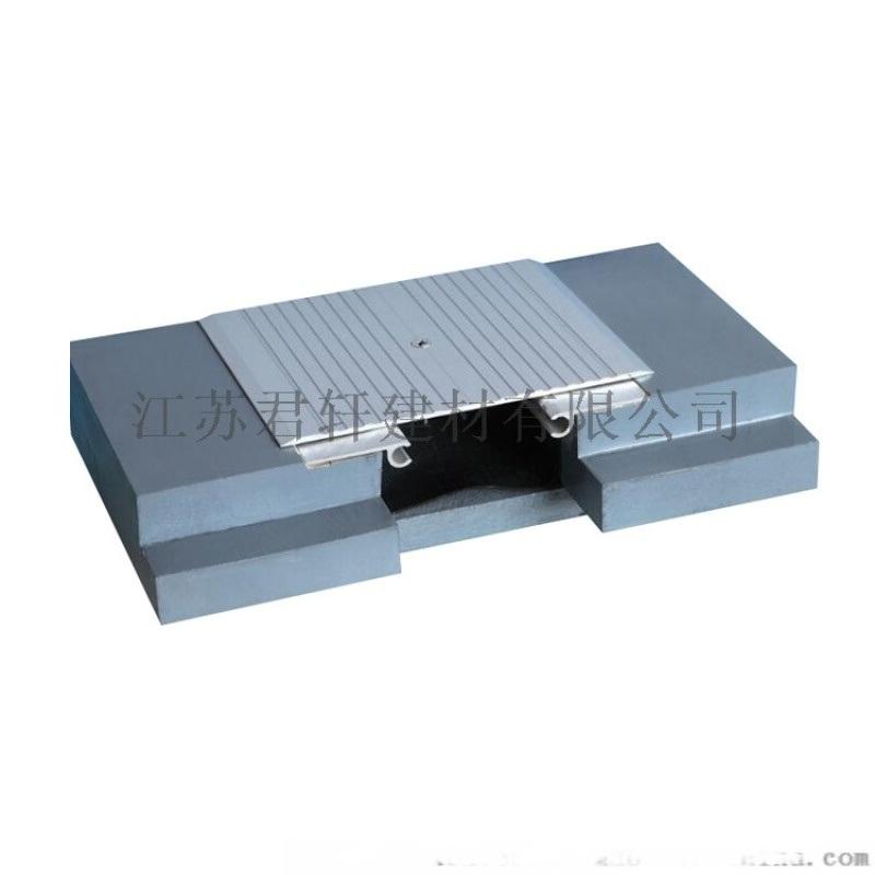 南京铝合金变形缝