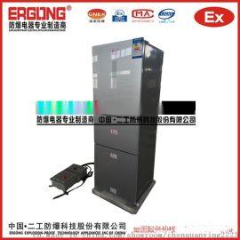 实验室专用防爆冰箱冷藏箱