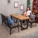 复古铁艺休闲工业风卡座沙发实木酒吧西餐咖啡厅桌椅