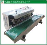 珠海土特產連續式封口機 英德多功能薄膜連續封口機