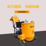 自动控温沥青灌缝机 马路灌缝机 沥青道路填缝机厂家