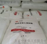 北京中來代理大慶石化2426H低密度PE
