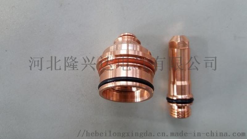 海宝数控等离子配件 电极 220181