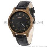 厂家  贝威尔木手表大表盘休闲商务真皮表带手腕表